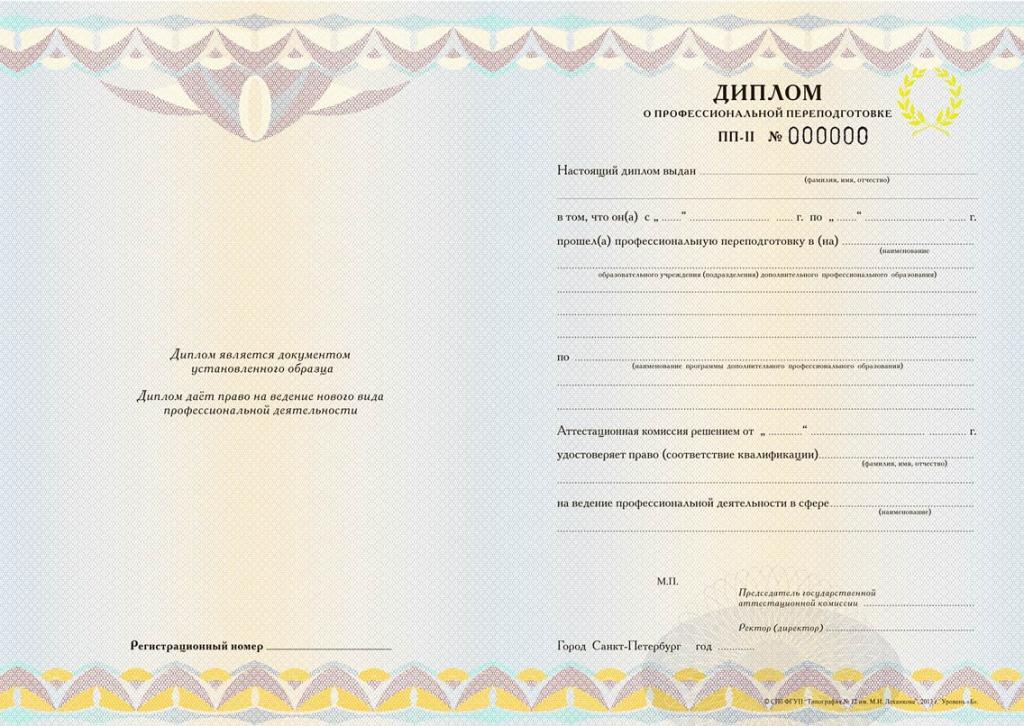 Сертификация здравоохранения сертификация дымовых труб